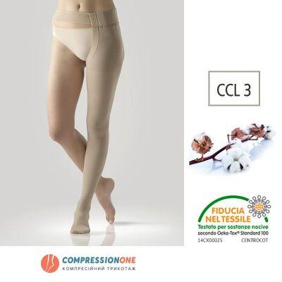Чулок компрессионный на одну ногу Ofa Bamberg Lastofa cotton 3 класс
